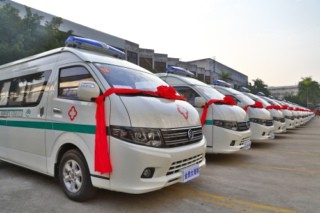 25 Units Golden Dragon Medical Service Vehicles Start Operation in Fujian