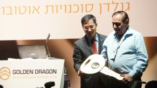 Golden Dragon Releases Its New Bus Models in Israel
