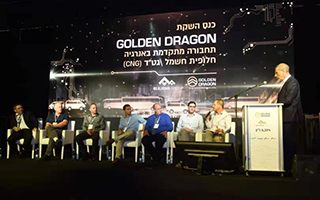 Golden Dragon Launched Campaigns in Israel to Promote Clean Energy Buses