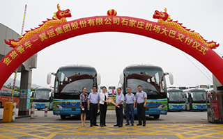 20 Units Golden Dragon Triumph Buses to Arrive in Shijiazhuang Airport for Operation