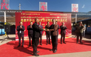 24 Units Golden Dragon Electric Buses Delivered to Tibet for Operation